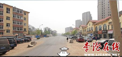 """九水路等同于半条""""断头路"""",这个位置就是师范学校到李村桥头的这一段"""
