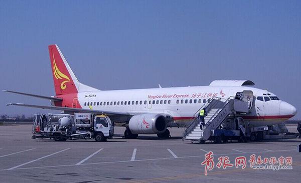 青岛到天津飞机航班