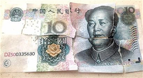 青島首現DZ50開頭10元假幣 疑從省內流入
