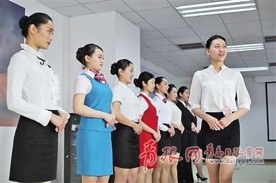 青岛航空空中乘务员招聘会3月26日行