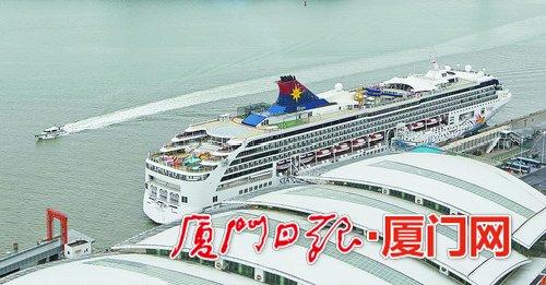 厦门:首艘赴日免签邮轮昨启航 上座率近百分百