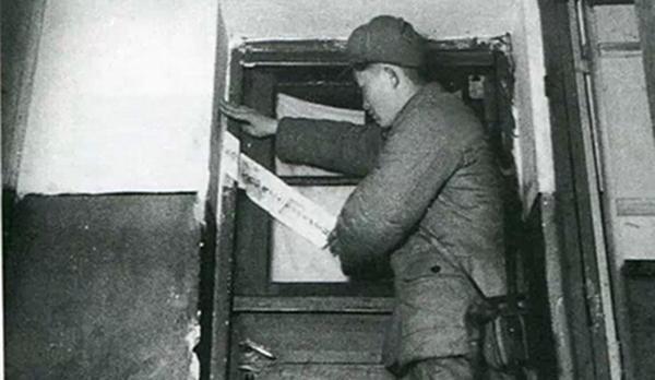 20世纪50年代青岛老照片:市公安局封锁妓院