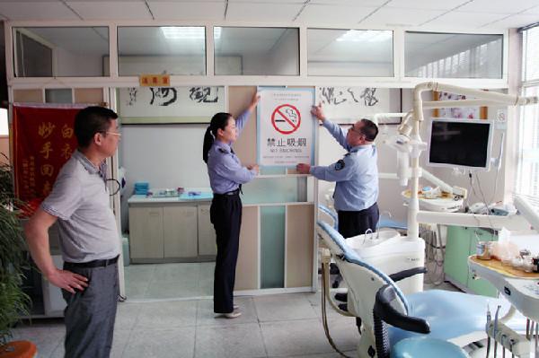 李沧区卫生局开展控烟工作集中执法行动