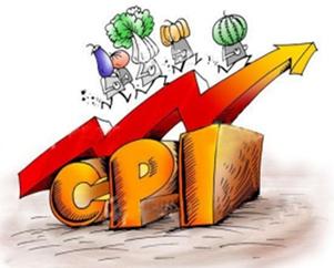 """5月CPI同比上涨1.2% 继续处于""""1""""时代"""