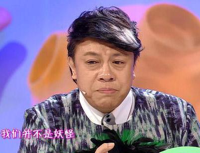 蔡康永流下的是什么眼泪?