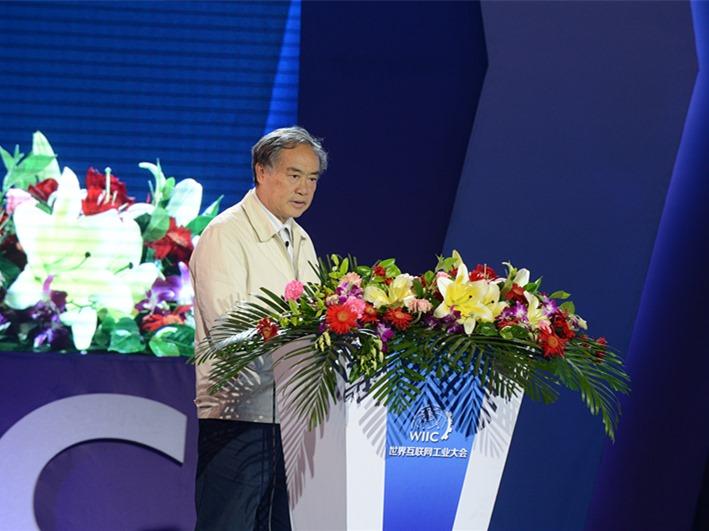 主题峰会召开 重磅嘉宾发表演讲