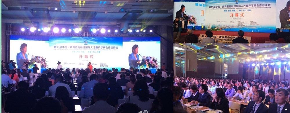 2015蓝色经济国际人才暨产学研合作洽谈会启幕