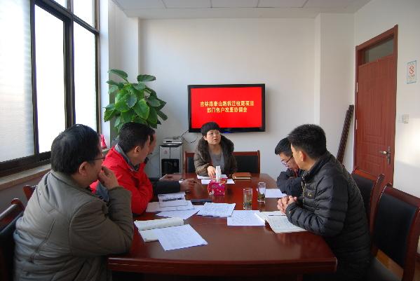 辽宁路街道办事处主要负责人及分管负责人
