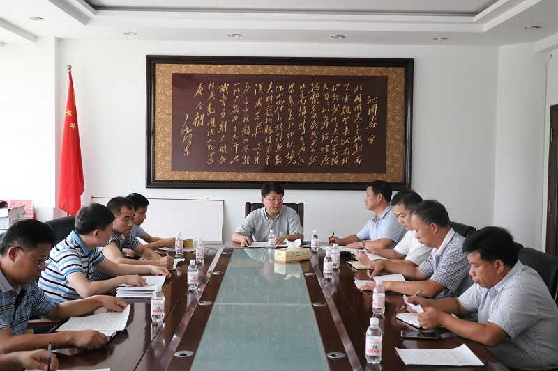 李园街道党政领导班子集中学习《中国共产党问责条例》