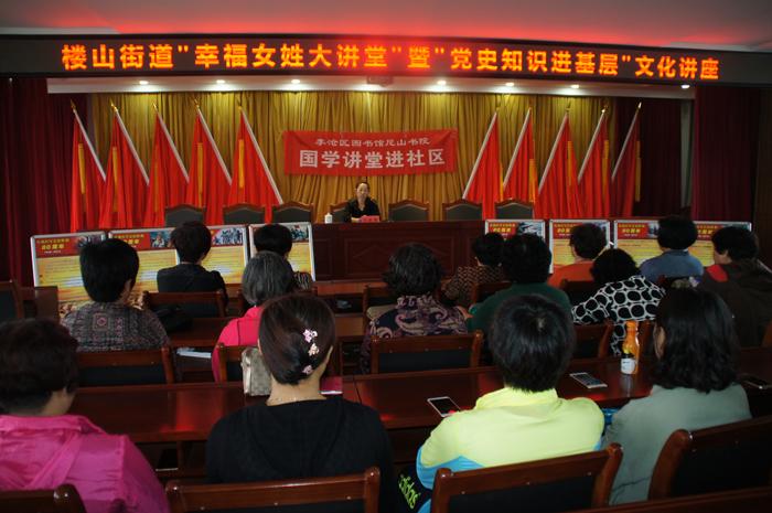 李沧区举办庆祝长征胜利80周年活动