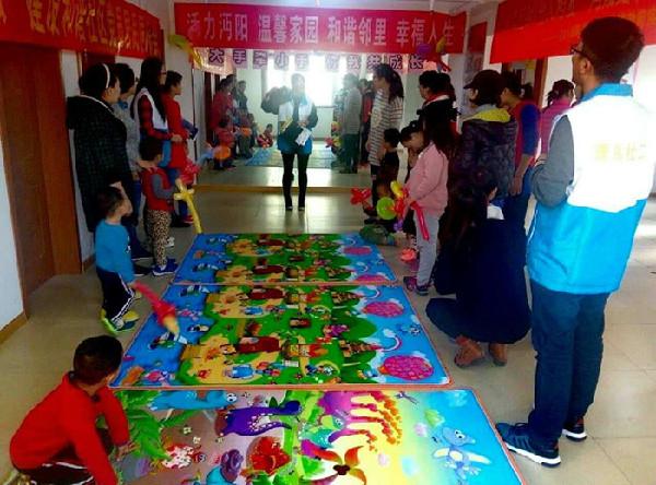 """李村街道举行""""乐在李村.动享生活""""社区趣味运动会"""