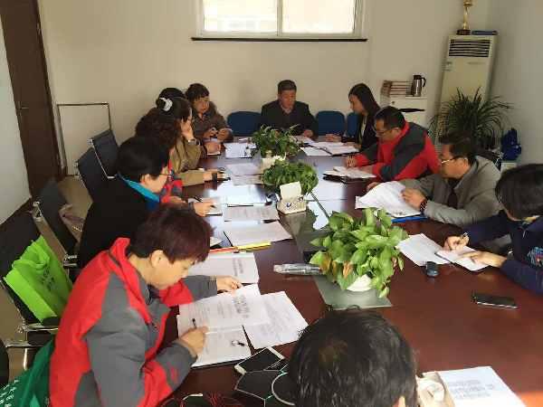 兴城路街道组织召开7项整治推进会暨集中办公会议