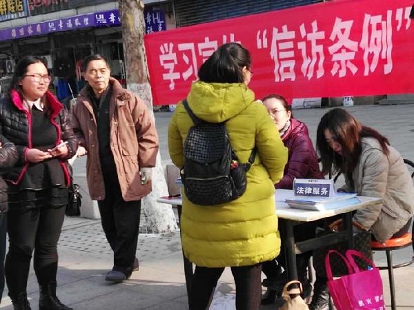 沧口街道国家宪法日暨法治宣传日进行法治宣传