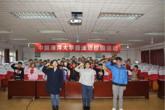 李沧区开展国家宪法日普法宣传活动