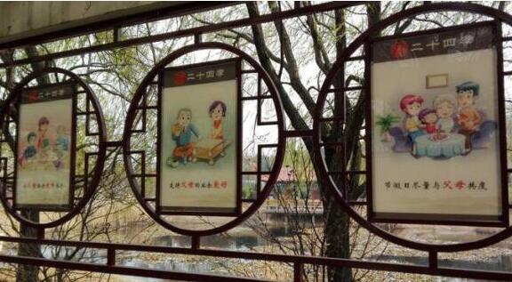 湘潭街道倾力打造大枣园核心价值观广场 青报网-青岛