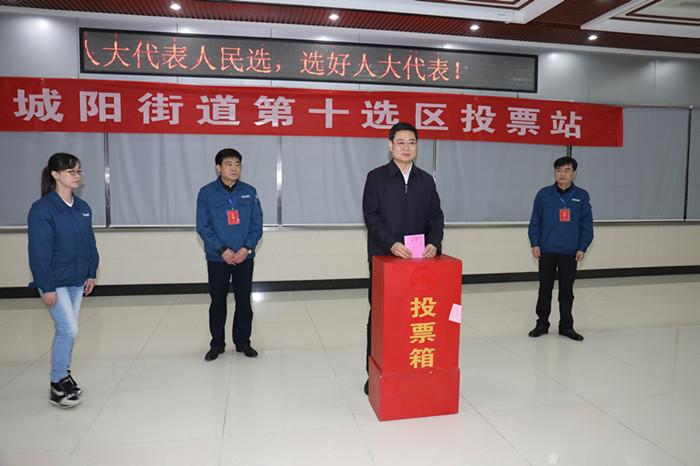 王波参加城阳区第六届人代会代表 ...