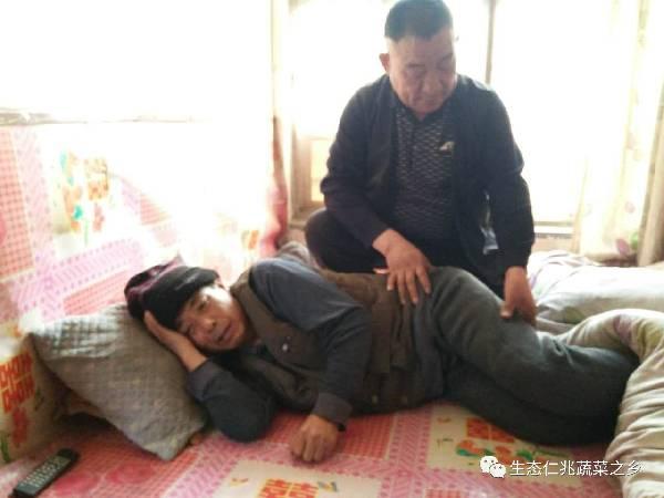"""仁兆镇""""邻里志愿者""""轮流照顾患病村民"""