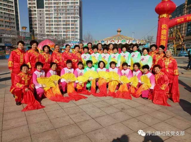 """九水路、浮山路社区参加2017""""李沧之春""""展演"""