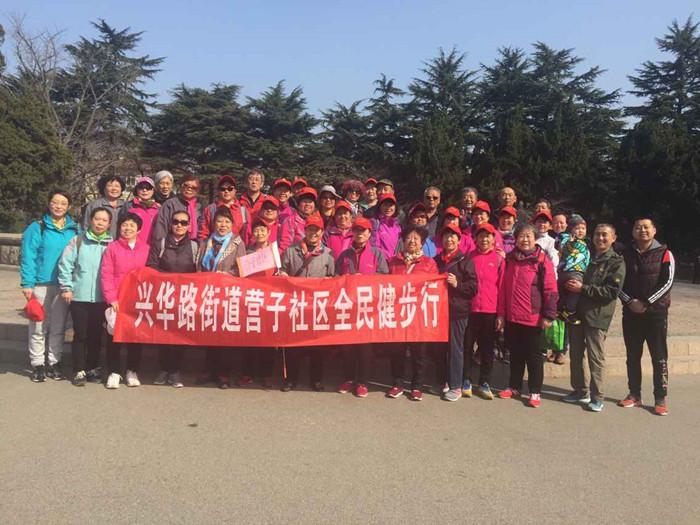 营子社区举行健步行活动