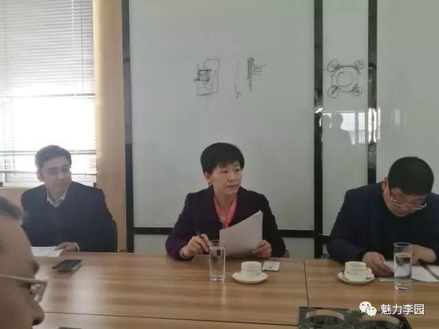 李园街道召开中杰时代广场双创示范街区工作小组首次研讨会