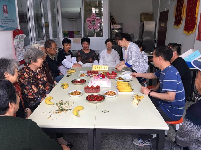 兴华路社区助老大食堂欢度母亲节