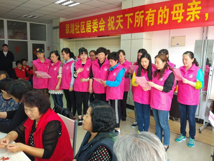 翠湖社区、刘家社区开展母亲节祝福活动