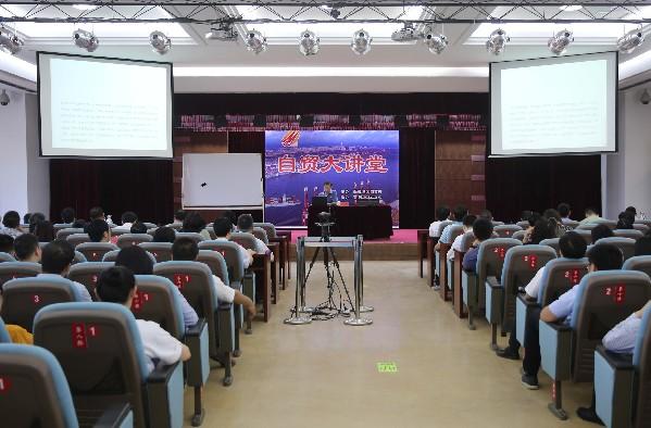 我区组织政府产业引导基金专题讲座