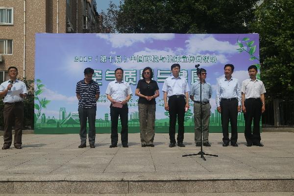 农工党山东省委、青岛市委在镇江路街道开展环境与宣传活动
