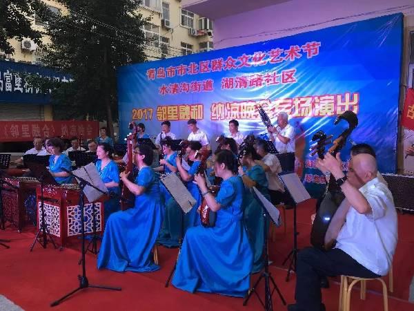 水清沟街道湖清路社区举办2017年纳凉晚会