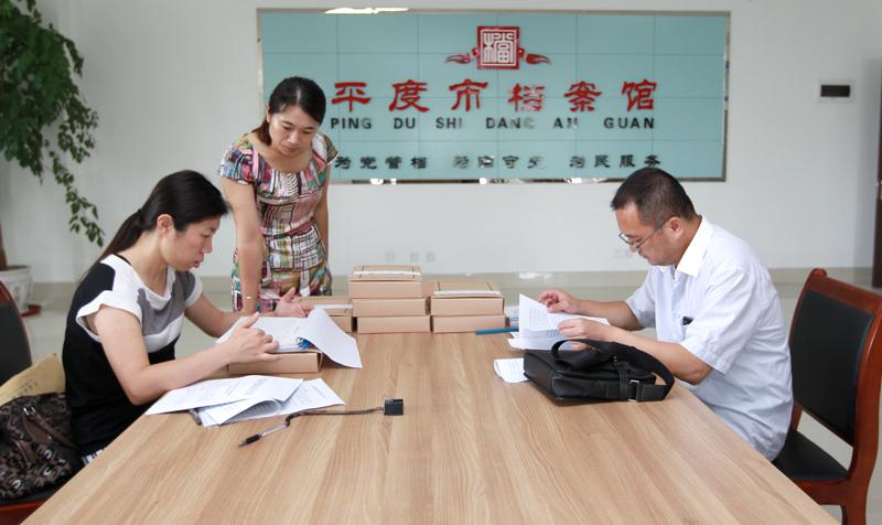 平度 新闻快递    青报网讯 8月2日,青岛市档案局监督指导三处处长代