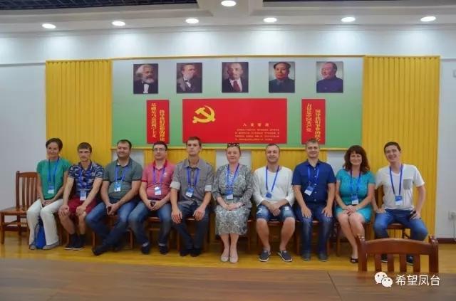 俄罗斯青年代表团来星光社区青年之家参观交流