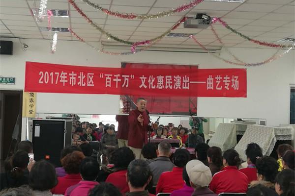 """浮山新区街道举办 """"百千万""""文化惠民曲艺专场演出(图)"""