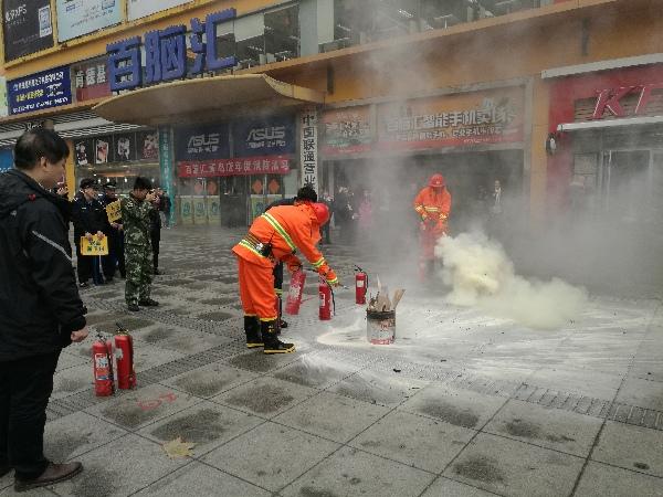 科技街管委办组织百脑汇实施消防安全演练