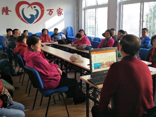 兴德路社区宣讲构建人类命运共同体 造福中国及世界人民