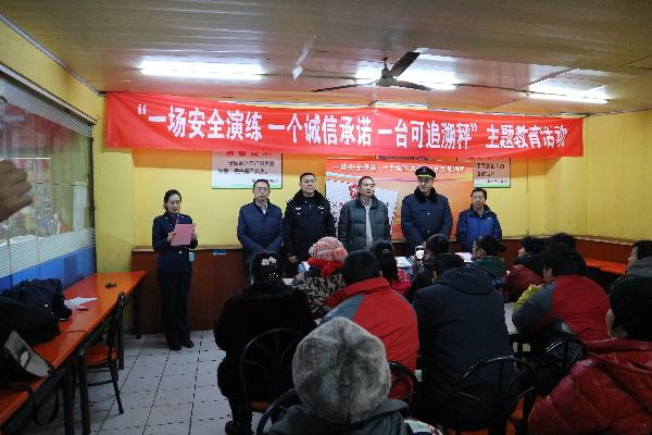 香港中路街道开展市场诚信、公共安全主题教育活动