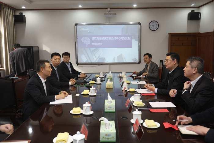 王波会见微软中国副总裁冯国华一行