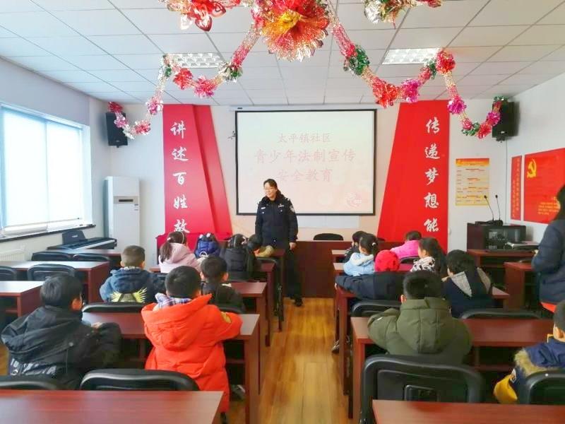 镇江路街道积极开展寒假期间青少年法治宣传教育活动