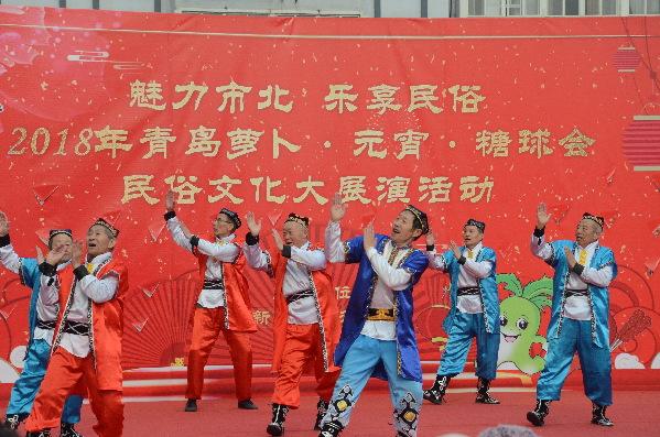 萝卜元宵糖球会文化大展演板块阜新路街道专场演出