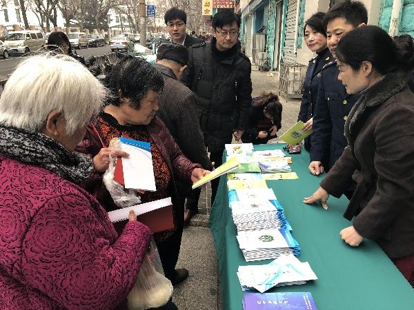 """辽宁路街道办事处开展""""315""""打击非法集资宣传活动"""