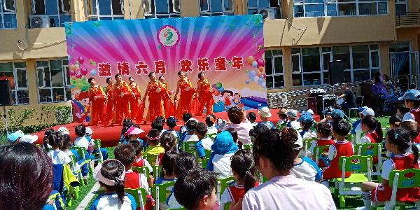 """同德路社区举办""""激情六月 欢乐童年""""时时彩投注平台"""