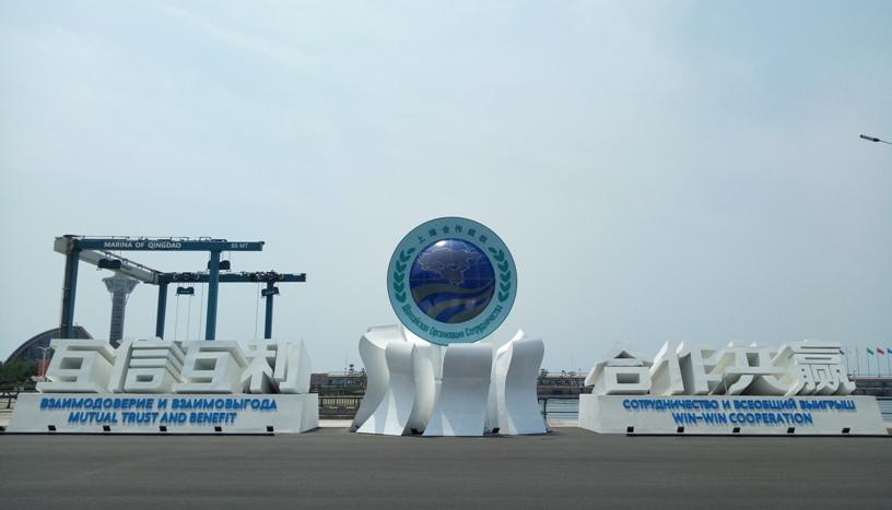 上合青岛峰会主会场市南区奥帆中心对外开放