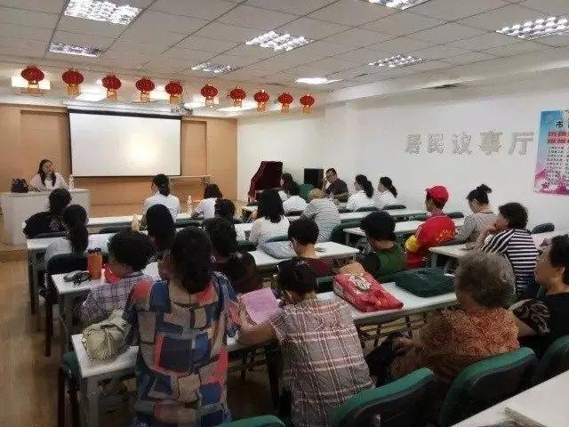 江苏路街道组织社区法律知识讲座