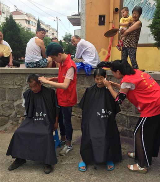 義務理發志愿者服務走進東昌社區