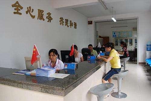 """中黄埠社区获""""全国民主法治示范 ..."""