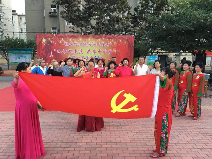 """永平路社区""""欢歌迎国庆 共享中国梦""""主题文艺演出"""