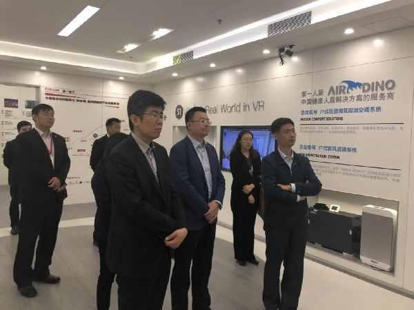 高波、杨健到北京当代置业集团总部走访洽谈
