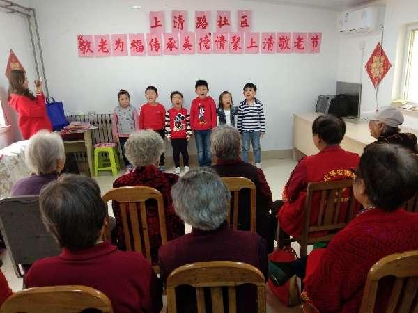 上清路社区举办重阳节系列活动之情聚上清敬老节活动
