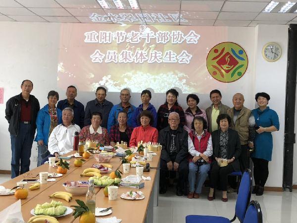 虎山路街道金水翠園社區舉辦重陽節集體慶生活動