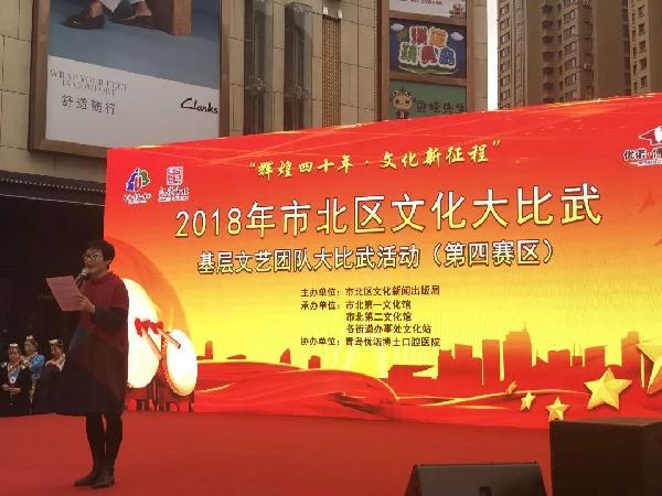 敦化路街道承办2018年市北区文化大比武活动