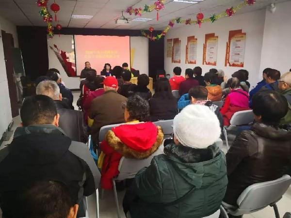 敦化路街道开展2018年社区党员干部廉洁履职工作报告大会